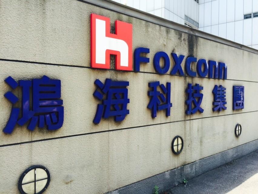 Nhà máy Foxconn tại Bắc Giang có thể hoạt động trở lại trong ngày hôm nay - Ảnh 1.