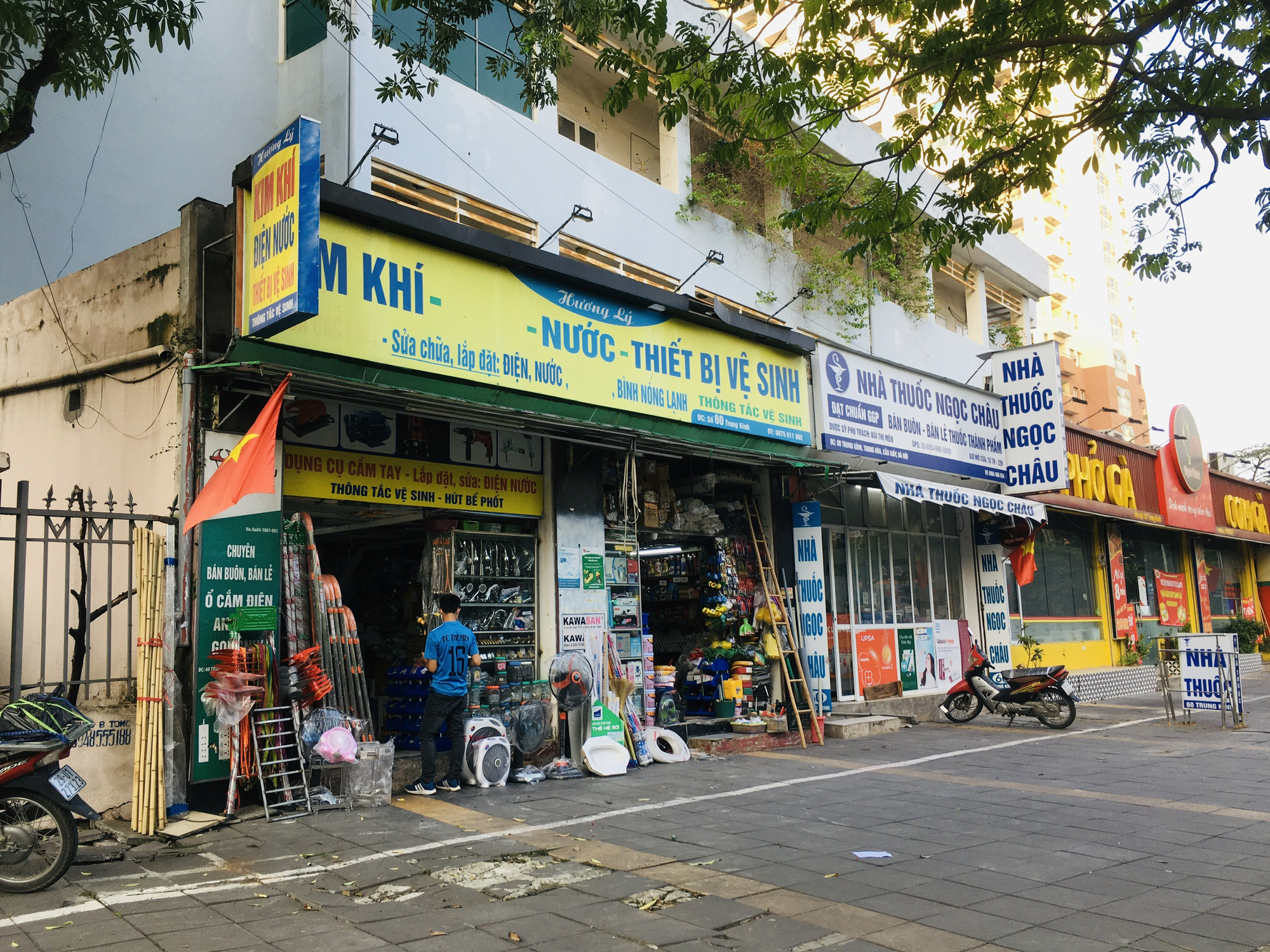 Những khu dính quy hoạch phường Trung Hòa, Cầu Giấy, Hà Nội (phần 3) - Ảnh 13.