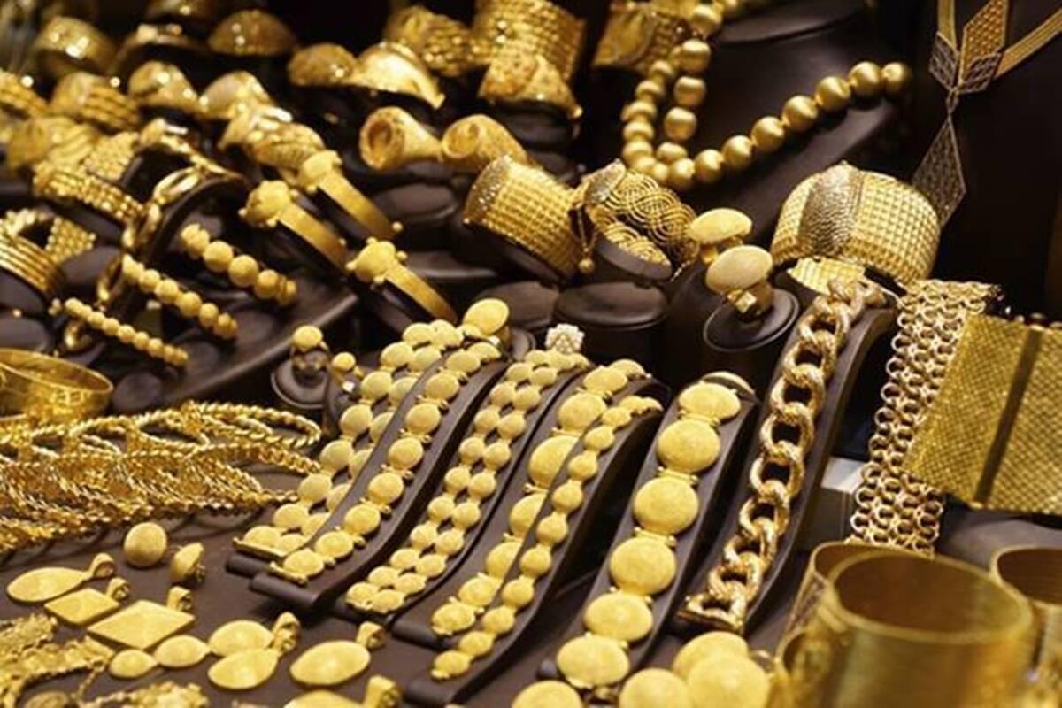 Giá vàng hôm nay 26/7: Giảm 50.000 - 200.000 đồng/lượng trong phiên đầu tuần - Ảnh 1.