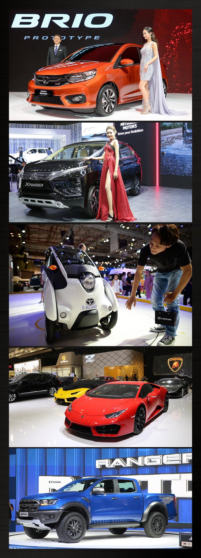 Vietnam Motor Show 2019 - tân binh VinFast đối đầu Ford, Toyota - Ảnh 11.