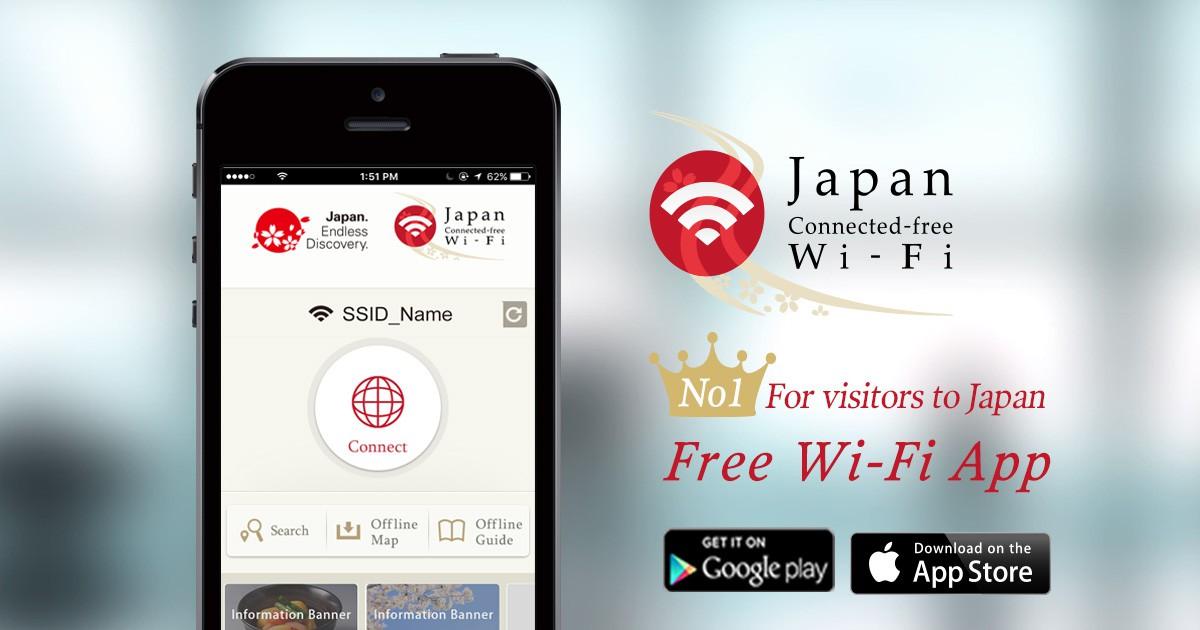 Mách bạn những cách kết nối wifi miễn phí khi du lịch Nhật Bản - Ảnh 3.