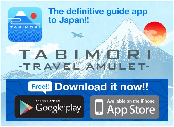 Mách bạn những cách kết nối wifi miễn phí khi du lịch Nhật Bản - Ảnh 4.