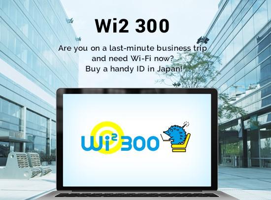 Mách bạn những cách kết nối wifi miễn phí khi du lịch Nhật Bản - Ảnh 6.