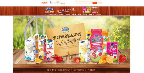 Giới truyền thông đưa ra nhận xét tích cực về Vinamilk tại Trung Quốc - Ảnh 5.