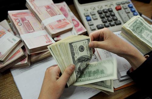 Giá USD hôm nay 10/1: Kinh tế Mỹ hồi phục, USD lên tốt - Ảnh 2.