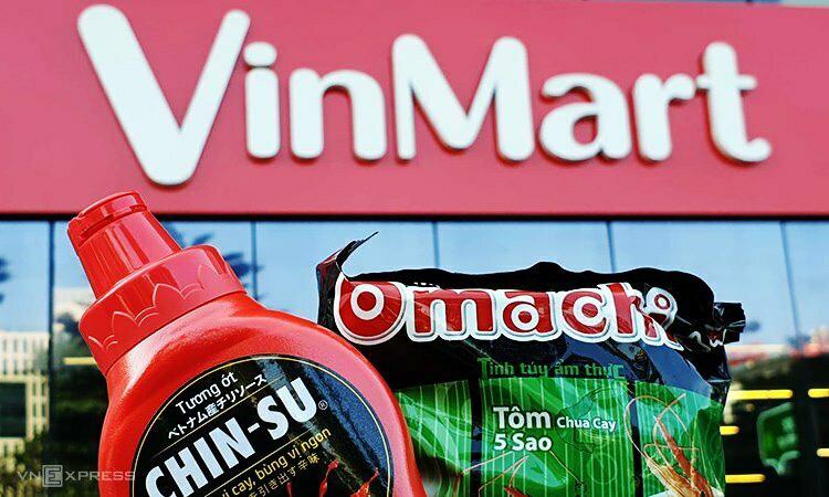 Vin-MSN-750-7432-1575345462