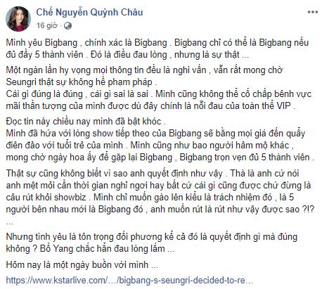 Sao Việt phản ứng ra sao trước thông tin Seungri rời khỏi Big Bang? - Ảnh 2.