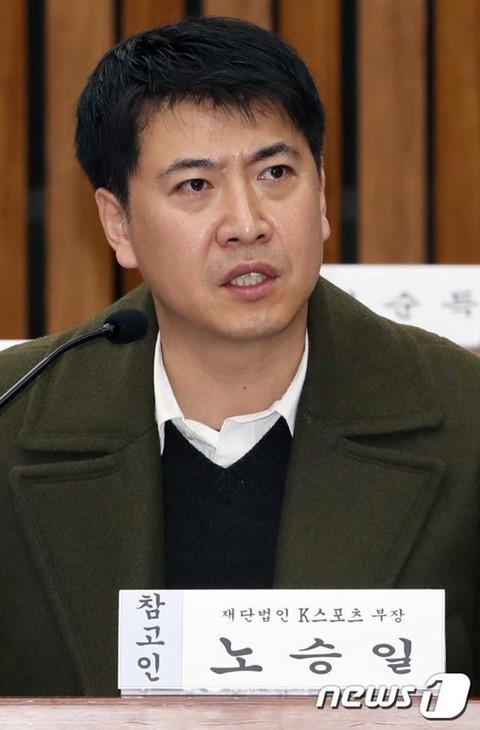 Ai đã khui ra bê bối Seungri và nhóm bạn gây chấn động cả Hàn Quốc? - Ảnh 2.