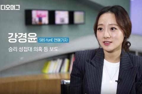 Ai đã khui ra bê bối Seungri và nhóm bạn gây chấn động cả Hàn Quốc? - Ảnh 4.