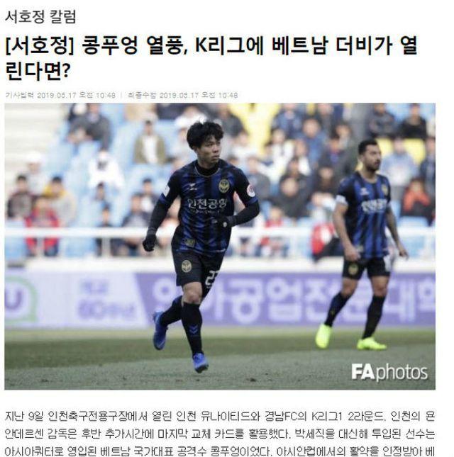Báo Hàn Quốc ví Công Phượng với Son Heung Min - Ảnh 1.