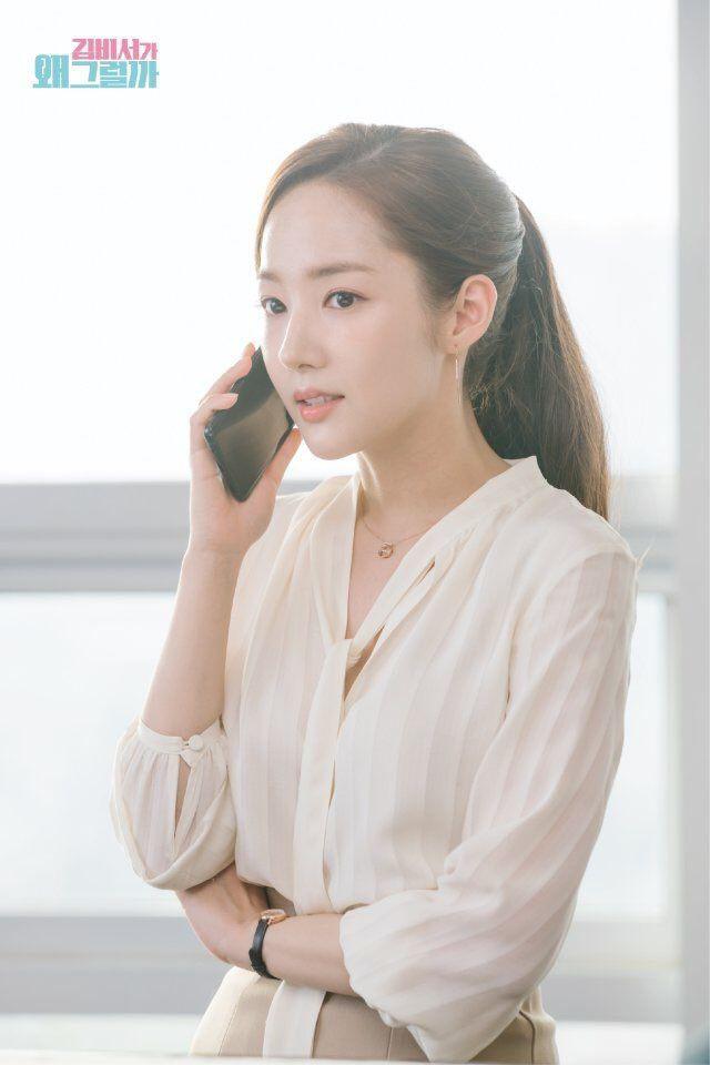 Buộc tóc đuôi ngựa như nào cho sang chảnh như Yoo In Na trong 'Chạm Vào Tim Em' và nàng thư ký Kim trong 'Thư Ký Kim Sao Thế' - Ảnh 12.
