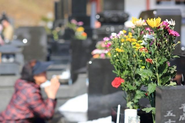 Xuân phân thường là dịp tổ chức lễ hội trên khắp thế giới - Ảnh 3.