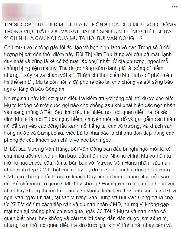 Vụ nữ sinh bị sát hại khi đi giao gà ở Điện Biên: Thực hư thông tin Thu là tú bà nguy hiểm - Ảnh 1.