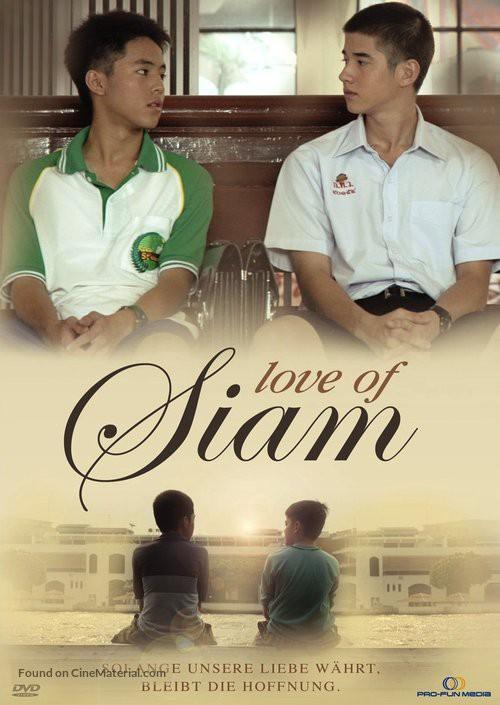 3 bộ phim điện ảnh của Thái Lan về đề tài đồng tính được đánh giá cao giai đoạn từ 2007-2018 - Ảnh 1.