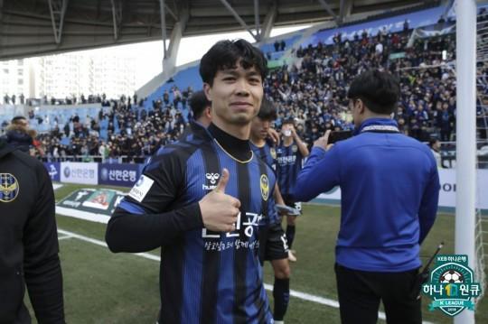 Sốt dẻo: Công Phượng lần đầu được đá chính K-League - Ảnh 1.