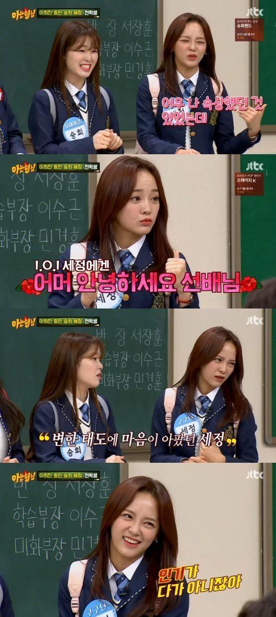 Hé lộ cách cư xử giữa nghệ sĩ trong showbiz Hàn: Bạn chỉ được coi là tiền bối nếu nổi tiếng - Ảnh 3.