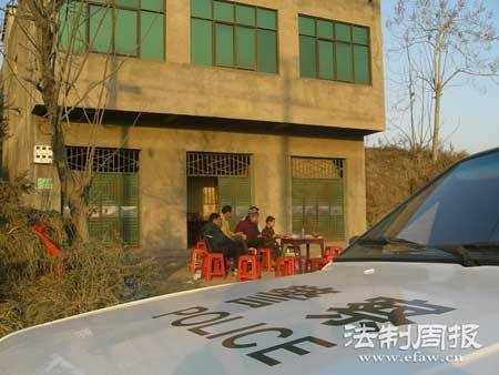 Bí mật thảm án lò nung vôi chấn động Trung Quốc - Ảnh 1.