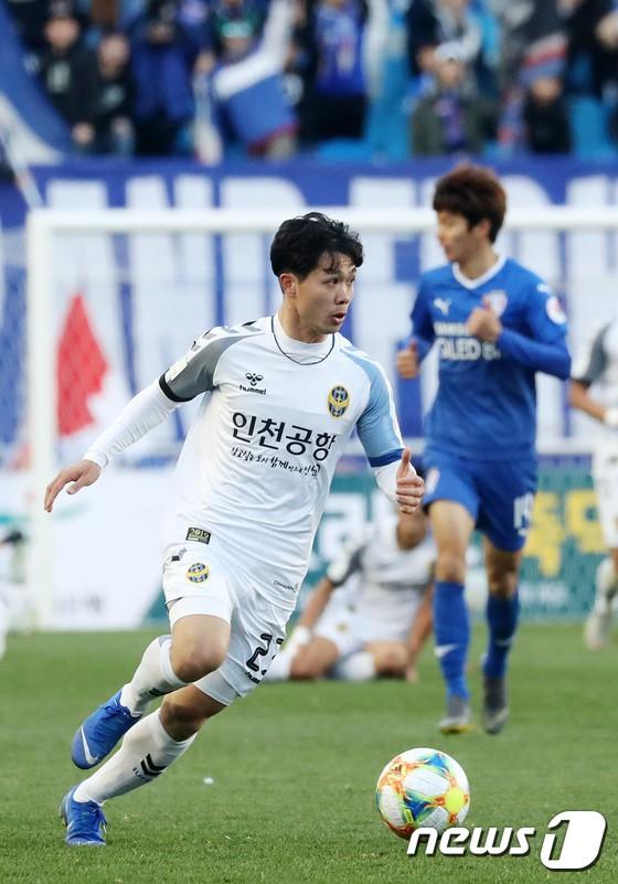 Báo Hàn Quốc: Công Phượng nguy hiểm nhất Incheon United, có thể tỏa sáng ở K-League - Ảnh 2.