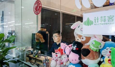 Tỉ phú Jack Ma: Không cống hiến 12 giờ/ngày thì đừng làm ở Alibaba - Ảnh 4.