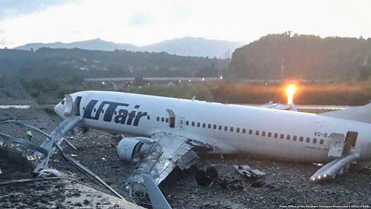 Tiếp tục xuất hiện máy bay Boeing 737 gặp sự cố - Ảnh 1.