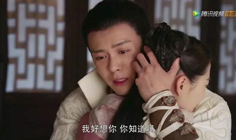 Khán giả thất vọng vì kết thúc nhảm nhí của Ỷ Thiên Đồ Long ký 2019 - Ảnh 3.