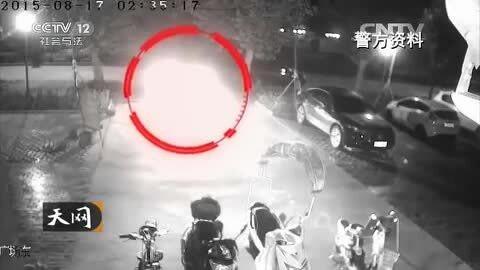 Hành trình 600 km giấu xác tình nhân trong cốp xe để phi tang - Ảnh 1.