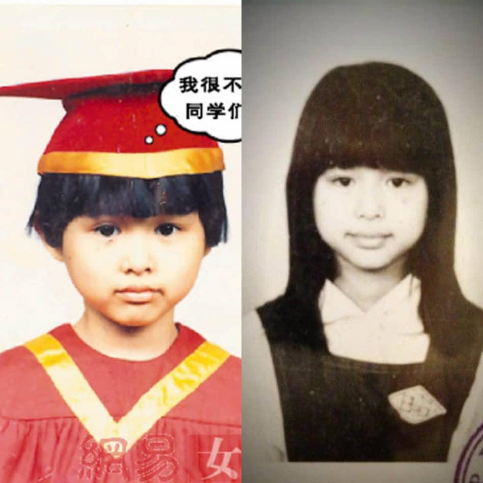 Ngắm loạt ảnh thời thơ bé siêu dễ thương của dàn sao đình đám TVB - Ảnh 9.
