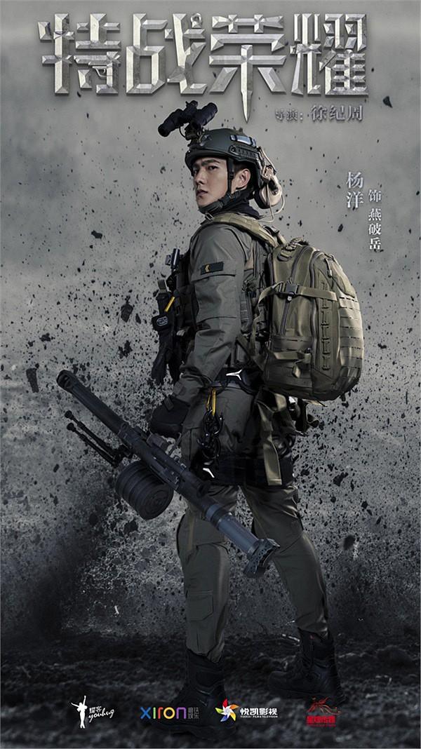 Ngắm dàn mĩ nam Hoa ngữ điển trai hút hồn trong tạo hình quân nhân - Ảnh 2.
