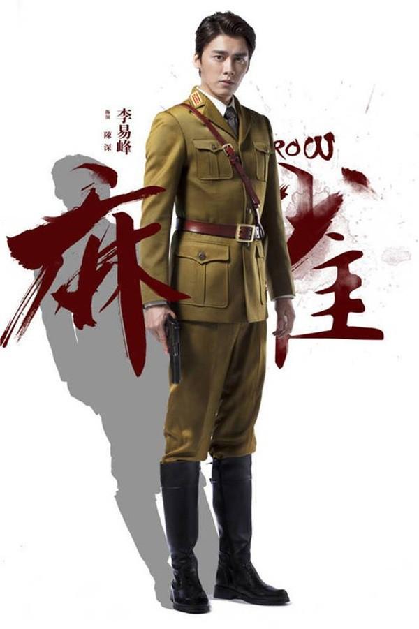 Ngắm dàn mĩ nam Hoa ngữ điển trai hút hồn trong tạo hình quân nhân - Ảnh 7.