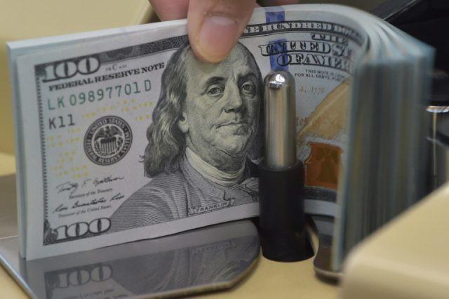 Giá USD hôm nay 14/5: Sụt giảm nhanh hơn   - Ảnh 2.