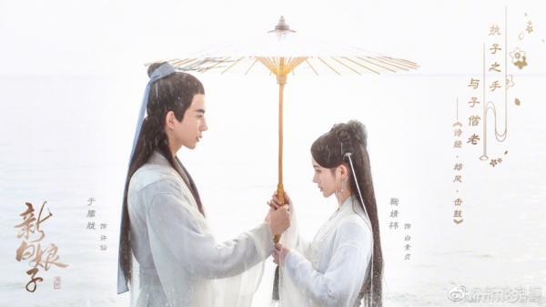 Tháng 4 này, màn ảnh Hoa ngữ có gì hấp dẫn? - Ảnh 16.