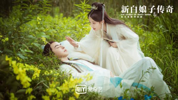 Tháng 4 này, màn ảnh Hoa ngữ có gì hấp dẫn? - Ảnh 18.