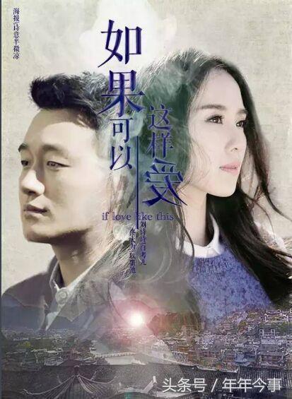 Tháng 4 này, màn ảnh Hoa ngữ có gì hấp dẫn? - Ảnh 5.