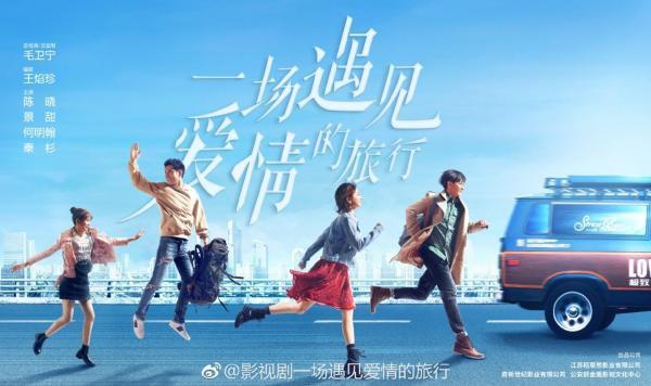 Tháng 4 này, màn ảnh Hoa ngữ có gì hấp dẫn? - Ảnh 9.