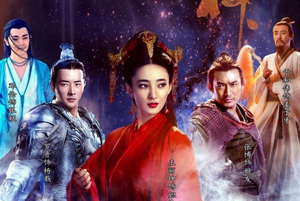 Tháng 4 này, màn ảnh Hoa ngữ có gì hấp dẫn? - Ảnh 12.