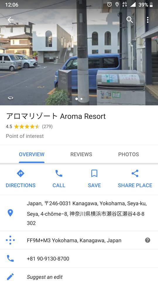 Trùng tên với resort Aroma, khách sạn tại Nhật Bản bị bão 1 sao càn quét - Ảnh 5.