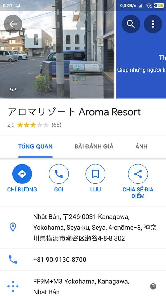 Trùng tên với resort Aroma, khách sạn tại Nhật Bản bị bão 1 sao càn quét - Ảnh 2.