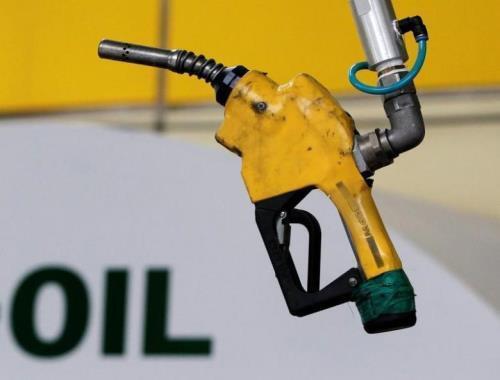 Giá xăng dầu hôm nay 13/5: Tuần mới lạc quan - Ảnh 1.
