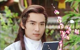 Triển Chiêu Tiêu Ân Tuấn: Sự nghiệp gian nan, 2 lần đổ vỡ hôn nhân và tán gia bại sản để giành quyền nuôi con - Ảnh 1.
