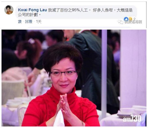 Đế chế TVB suy tàn khi khinh rẻ công thần, lăng xê sao trẻ kém tài - Ảnh 3.