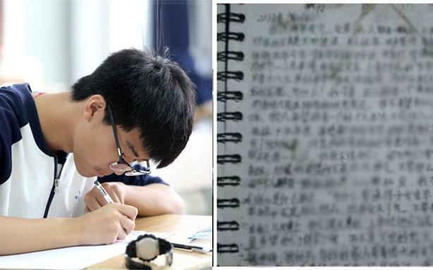 Bức thư tuyệt mệnh đau lòng của thiếu niên đồng tính mô tả mình bị bắt nạt và lạm dụng đang làm 'rung chuyển' truyền thông Trung Quốc