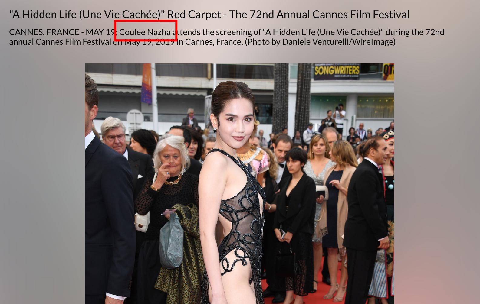 Ngọc Trinh mặc như không lên thảm đỏ Cannes 2019 - Ảnh 5.