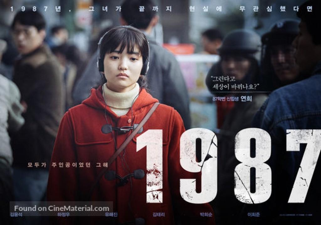 Không sở hữu nhan sắc lộng lẫy, những nữ diễn viên này vẫn đủ sức khuynh đảo điện ảnh xứ Hàn - Ảnh 2.