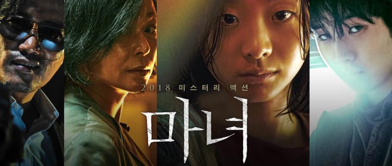 Không sở hữu nhan sắc lộng lẫy, những nữ diễn viên này vẫn đủ sức khuynh đảo điện ảnh xứ Hàn - Ảnh 9.