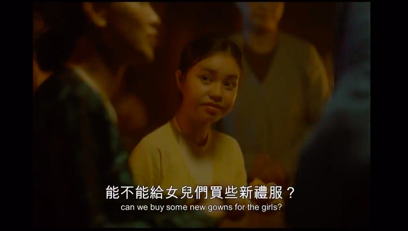 NSX phim Vợ ba nói gì về bản chiếu full HD chứa cảnh nóng bị phát tán trên mạng? - Ảnh 3.