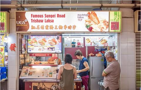 Gợi ý lịch trình 4 ngày vui chơi tại Singapore mùa hè này - Ảnh 1.