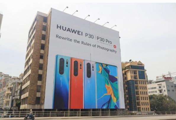 Huawei P30 Pro giảm sốc chỉ còn 3 triệu đồng - Ảnh 1.