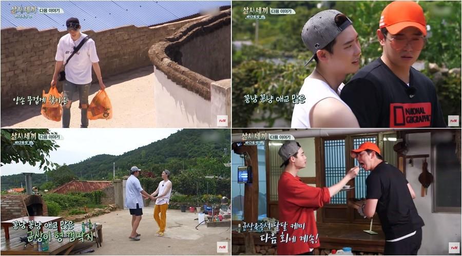 Những tình anh em trong giới giải trí Hàn Quốc khiến fan đẩy thuyền đam mỹ mê mệt (P.1)  - Ảnh 25.