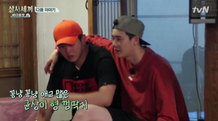 Những tình anh em trong giới giải trí Hàn Quốc khiến fan đẩy thuyền đam mỹ mê mệt (P.1)  - Ảnh 26.