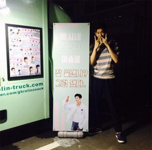 Những tình anh em trong giới giải trí Hàn Quốc khiến fan đẩy thuyền đam mỹ mê mệt (P.1)  - Ảnh 30.